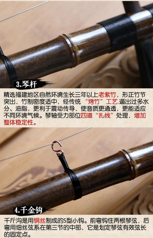 包 送九大豪礼 民族乐器 野生蛇皮紫竹担子京胡 热卖精选专业京胡