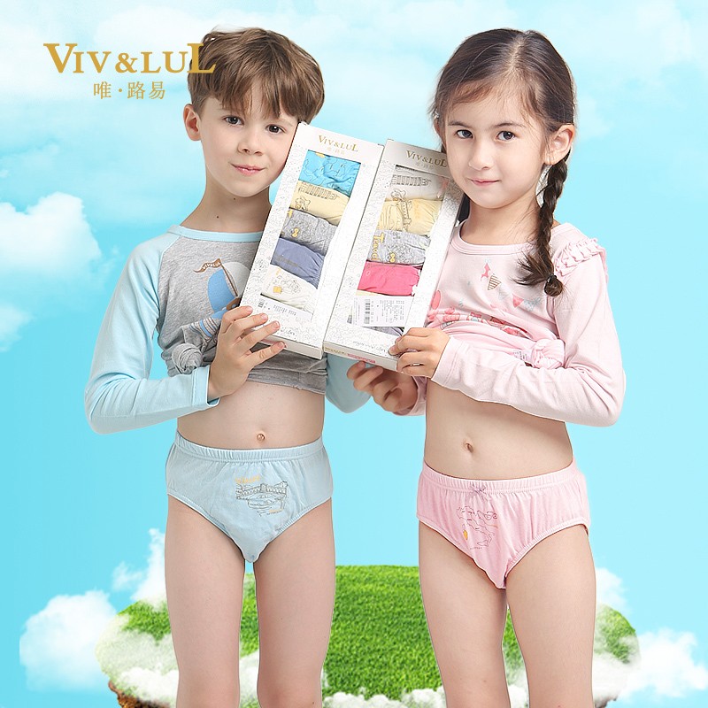 Children boys cotton underwear briefs underwear baby girls underwear  children's underwear big virgin boy cotton briefs