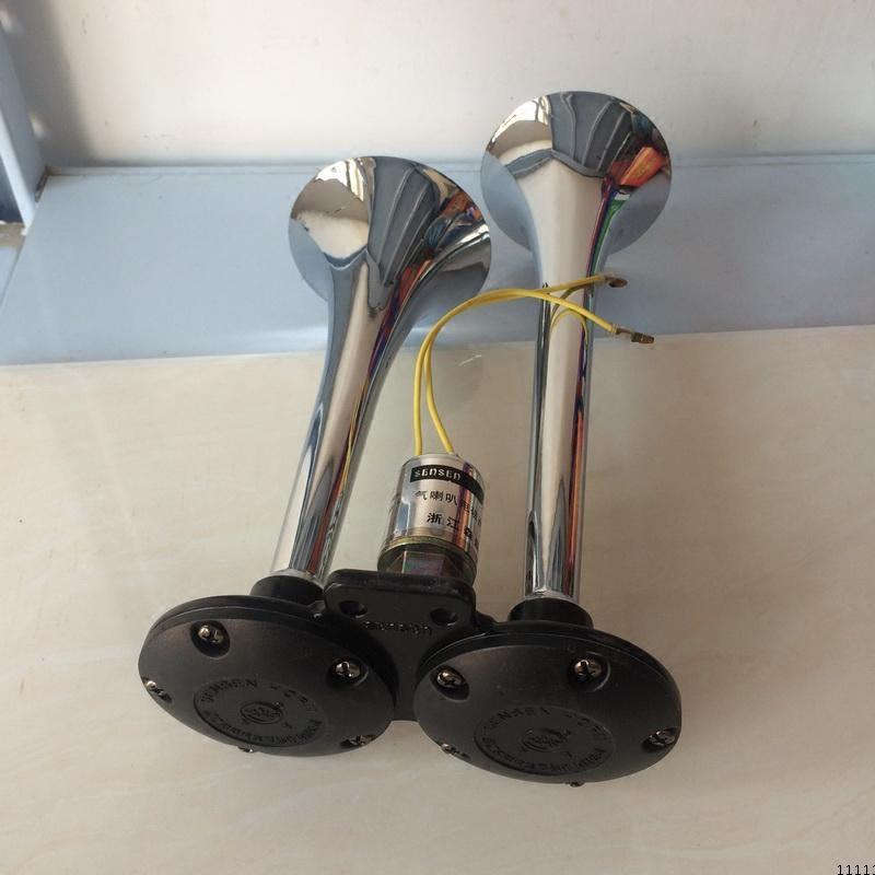 电控气喇叭气泵刹车汽车喇叭超响 气喇叭货车汽笛喇叭 24v