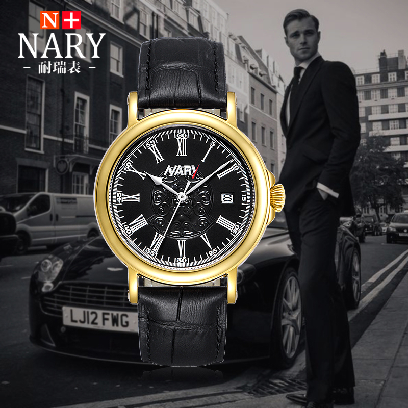 时尚全自动机械男表独特复古表盘尊贵机械男手表系列