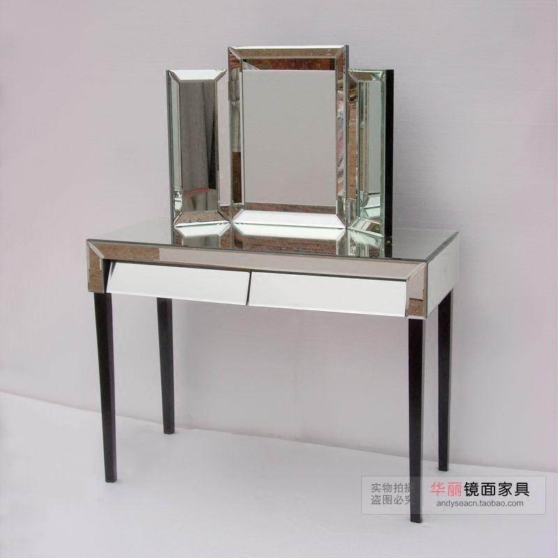 化妆镜台式台面镜超大号梳妆镜复古三折镜高清桌面欧式美容公主镜