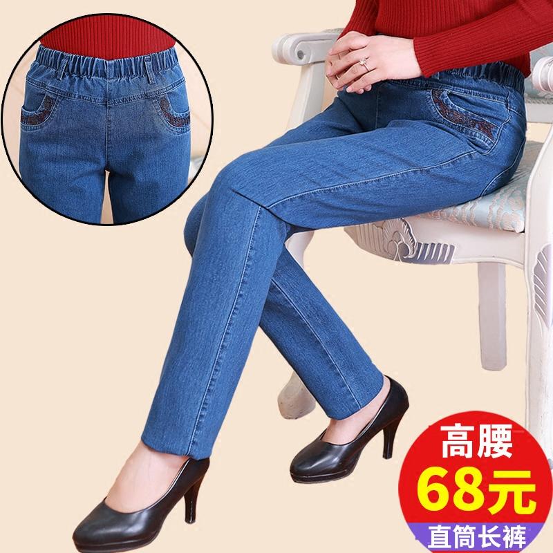 2019秋季新款中老年女裤高腰牛仔裤女加绒大码妈妈女装松紧腰长裤