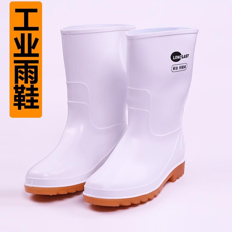 男女中筒雨鞋防水耐用白雨鞋白色加厚雨靴防滑耐磨套鞋水鞋