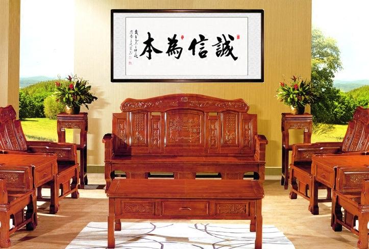 特价包邮诚信为本字画书法作品办公室客厅书画名家人手写定制