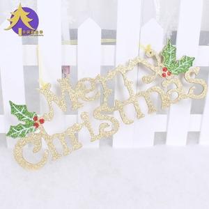 圣诞嘉年华 圣诞节装饰用品 35cm木质英文字母牌 圣诞树藤条挂件