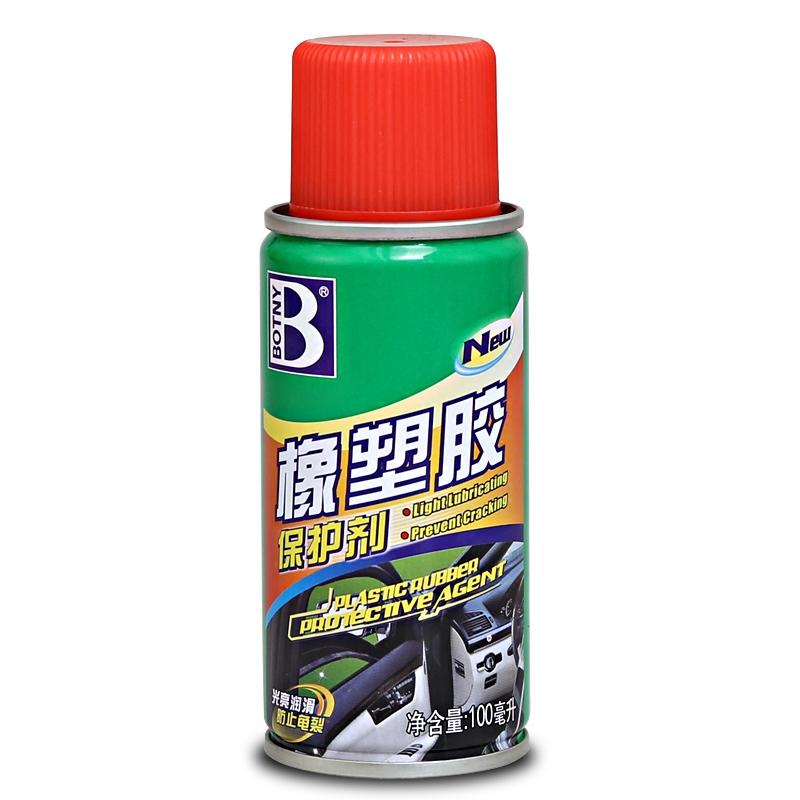 电动车窗润滑剂汽车玻璃升降车门异响塑料密封条保护橡胶条保养油
