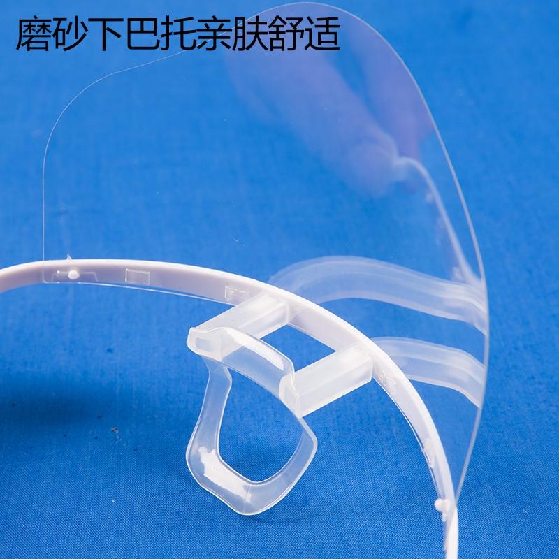 透明口罩餐饮专用塑料 9cm高体 双面防雾 厨房食品防唾沫
