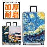 Elastic luggage cover trolley case dust cover travel case protective cover 20/22/24 inch 26 inch 28 inch 30 inch