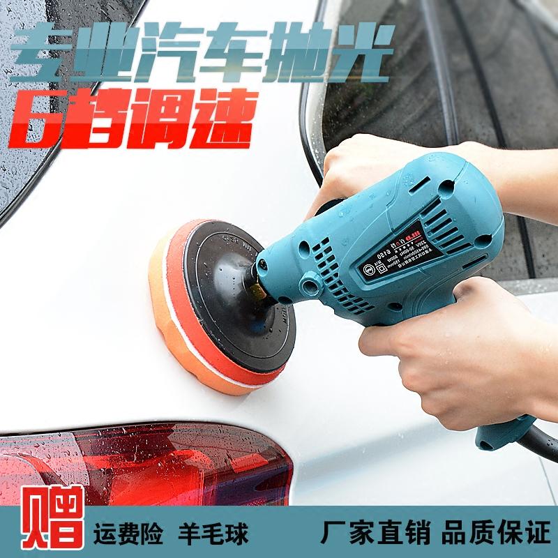 百力得汽车抛光机打磨调速家用玻璃划痕修复打蜡封釉机美容打蜡机