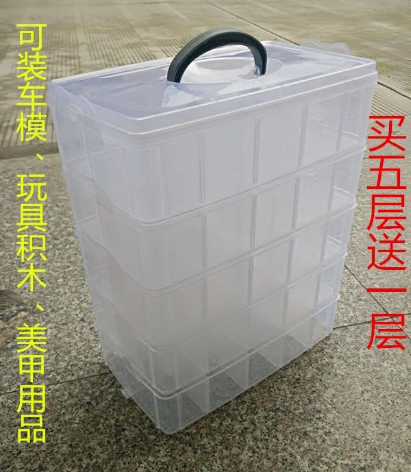 塑料透明手提有蓋分格樂高收納箱組合式螺絲零件工具飾品盒子包郵