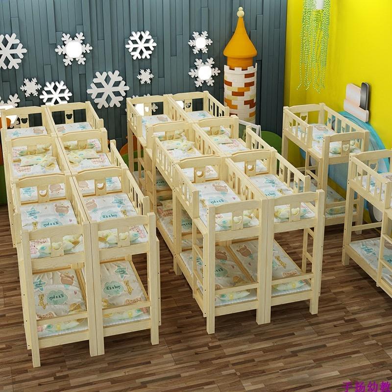 全实木幼儿园双层午睡床学生宿舍上下铺儿童樟子松高低幼托床
