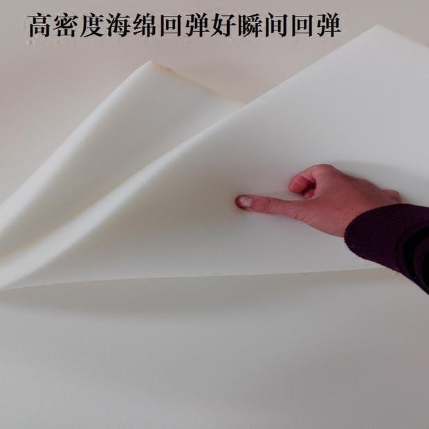 软包海绵 内衬床垫包门背景墙床头包装薄海绵 高中低密度海绵包邮