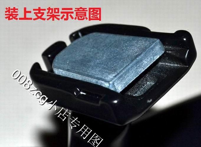 号 1 专车专用后视镜支架车载行车记录仪导航仪机改装配件镜脚底座