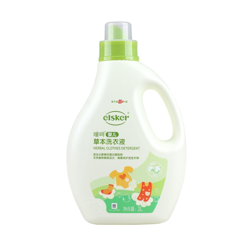 嗳呵婴儿草本洗衣液2L 瓶装 宝宝儿童新生幼儿衣物尿布洗涤清洗剂