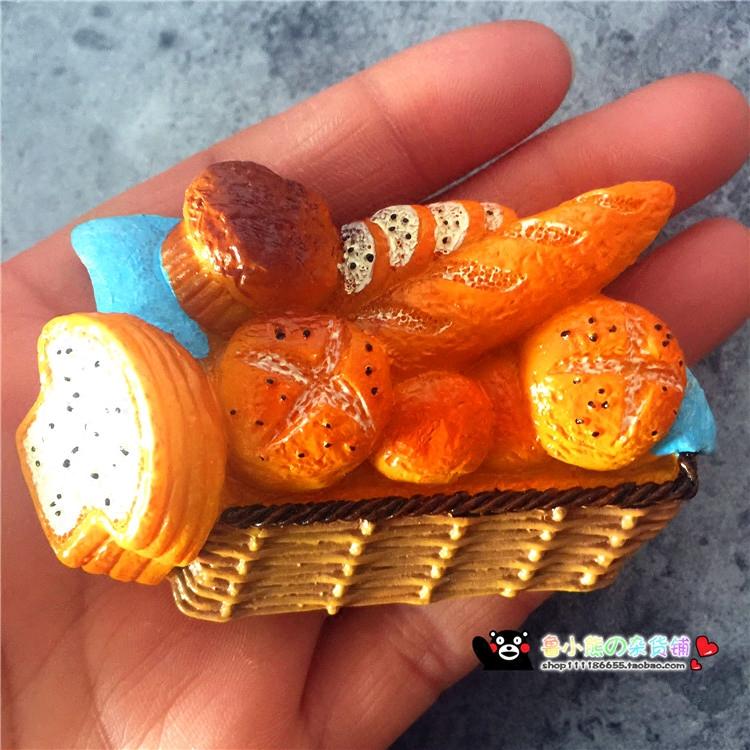 鲁小熊满48包邮 出口欧洲法式法棍面包筐板磁性贴冰箱贴
