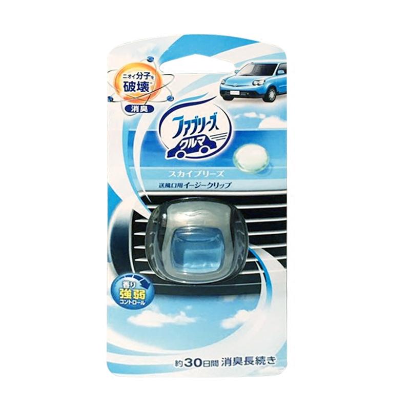 日本进口宝洁汽车香水清新夹汽车空调出风口 清新空气除臭去异味
