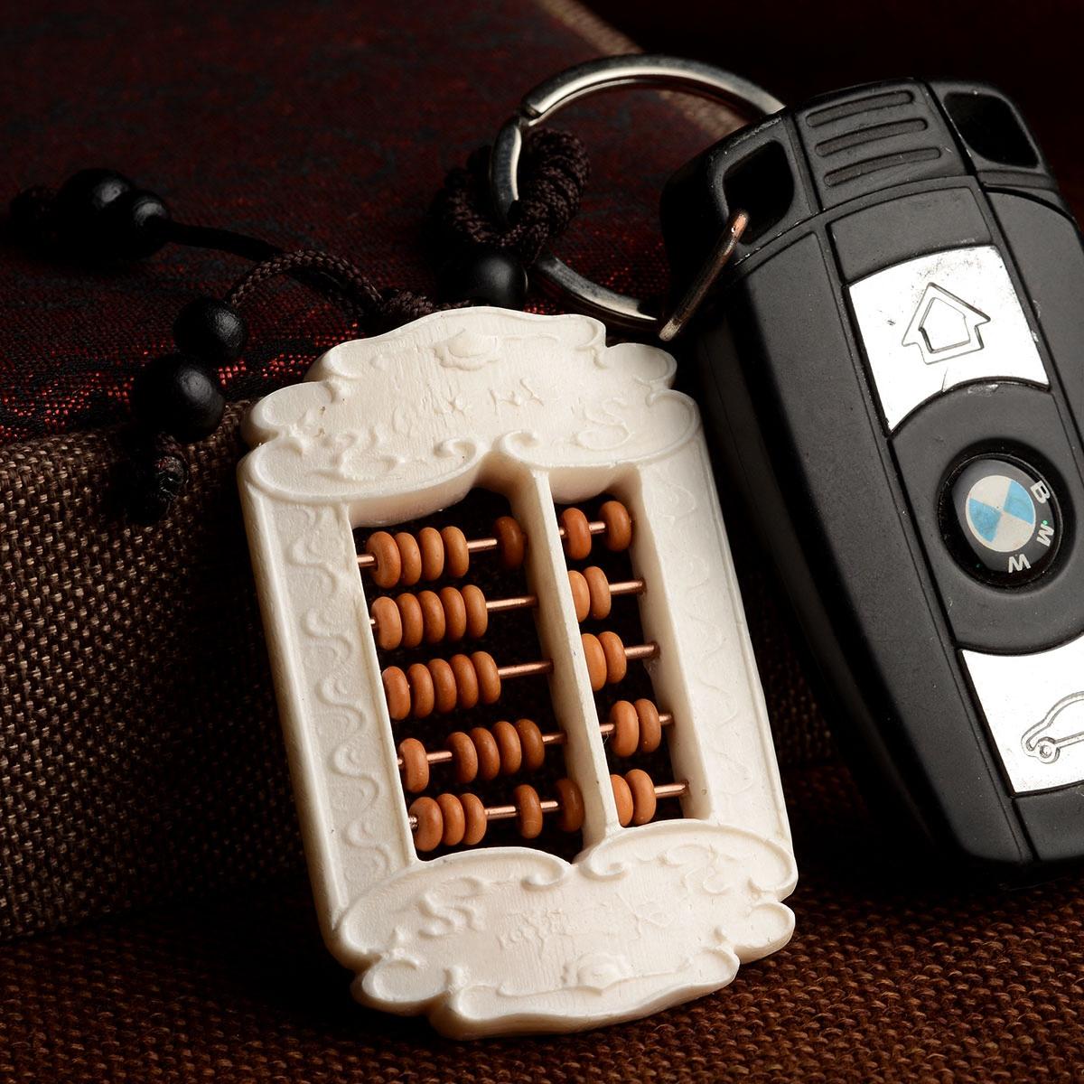 风水阁 牛骨如意算盘钥匙扣创意汽车钥匙扣钥匙链挂件男女钥匙圈