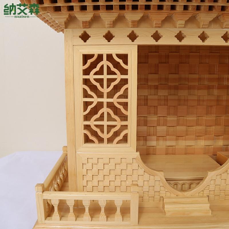 纳艾森 实木佛龛关公神台观音菩萨供台佛柜 原木雕花财神柜神龛