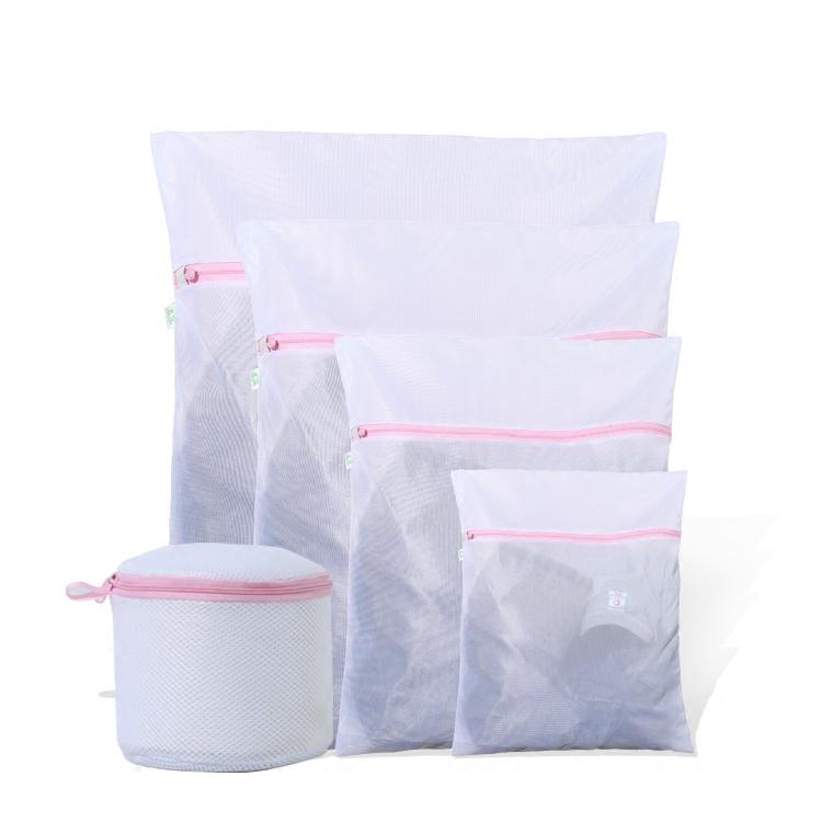 洗衣袋大号护洗袋洗衣机网袋细网文胸专用袋家用防变形组合套装
