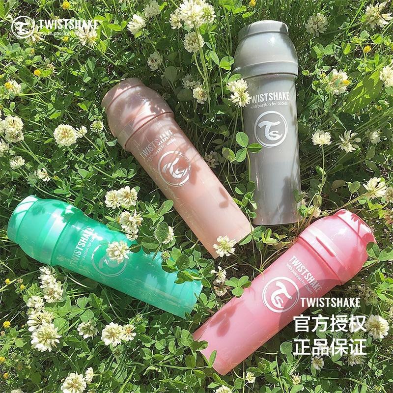 【2件5折】瑞典Twistshake新生儿防胀气宽口径圆孔彩虹奶瓶宝宝