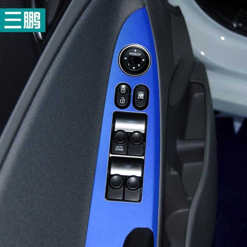 四门控扶手面板贴 瑞纳改装内饰碳纤贴纸 适用于现代瑞纳车贴装饰