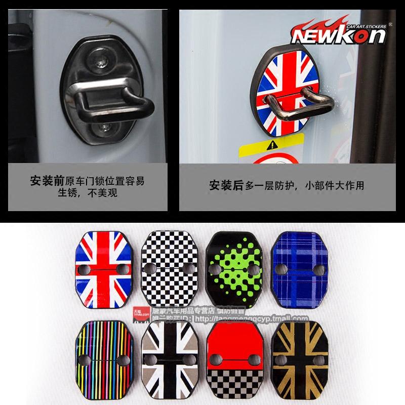 适用于宝马mini迷你cooper F56 F55专用防锈门锁盖门锁保护盖装饰