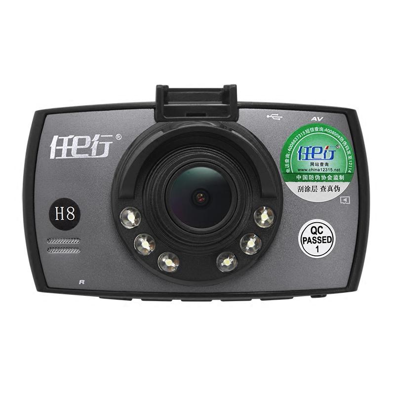 任E行H8 行车记录仪双镜头1080P 高清夜视广角停车监控正品一体机