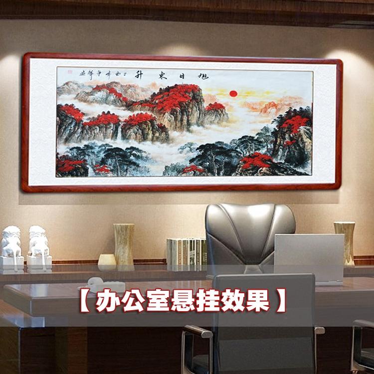 字画国画办公室会客厅装饰多款聚宝盆大靠山山水画可定制带框包邮