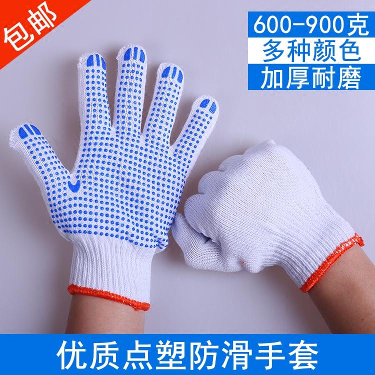 勞保手套加厚棉紗浸膠點塑點膠工作手套耐磨防滑透氣吸汗夏季薄款