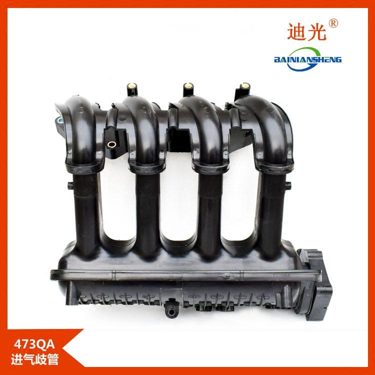 比亚迪F3 473发动机进气歧管总成 G3 L3 F3R进气支管 BYD配件包邮