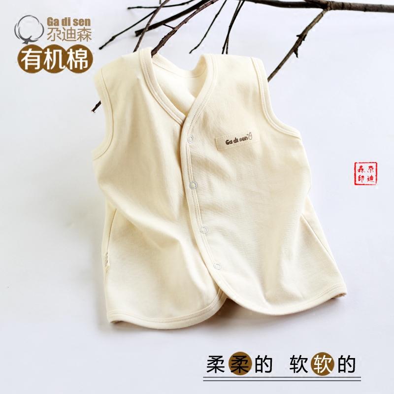 有机棉婴儿马甲新生儿春秋衣服儿童夏坎肩0-1周岁宝宝纯棉背心套