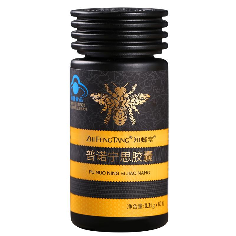【知蜂堂】天然蜂胶胶囊原胶滋养血糖免疫调节6瓶官方正品装
