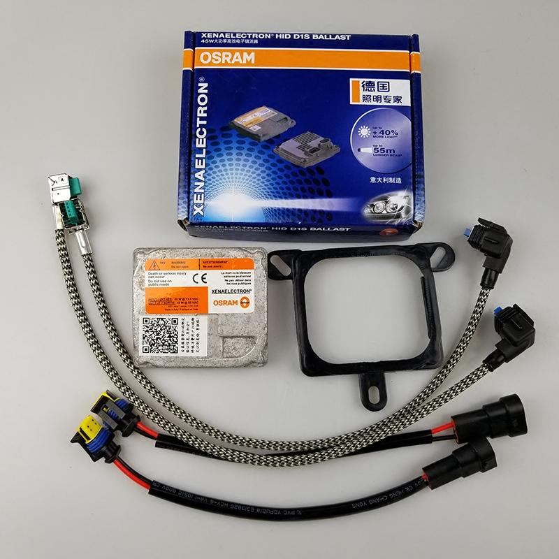 欧司朗35W安定器  45W安定器 意大利进口安定器 欧司朗安定器配线