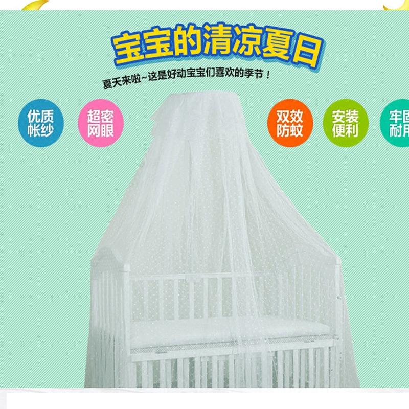 婴儿宝宝bb蚊帐罩新生儿童加密宫廷蚊帐便携带支架通用落地可折叠