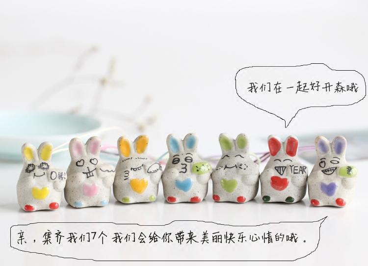 【七色兔】日韩迷你可爱萌手工绘画制作陶瓷小包挂件饰品直销166