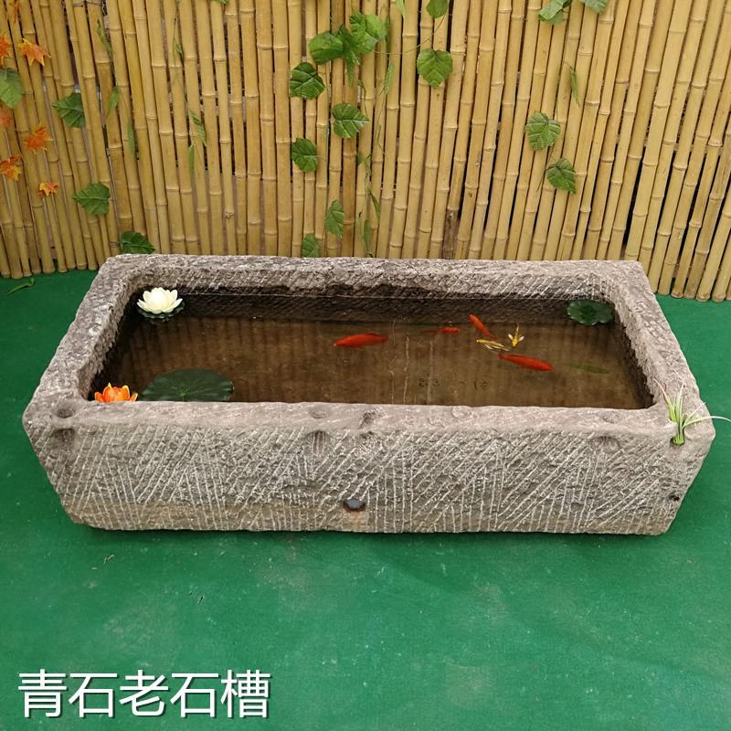 民间旧石槽马槽牛槽石缸庭院老石器鱼缸复古养鱼池花盆流水景摆件