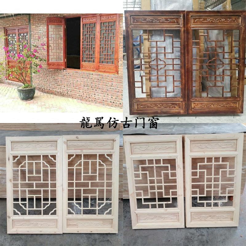 东阳木雕 中式实木仿古门窗花格定做定制榆木窗户屏风 厂家直销