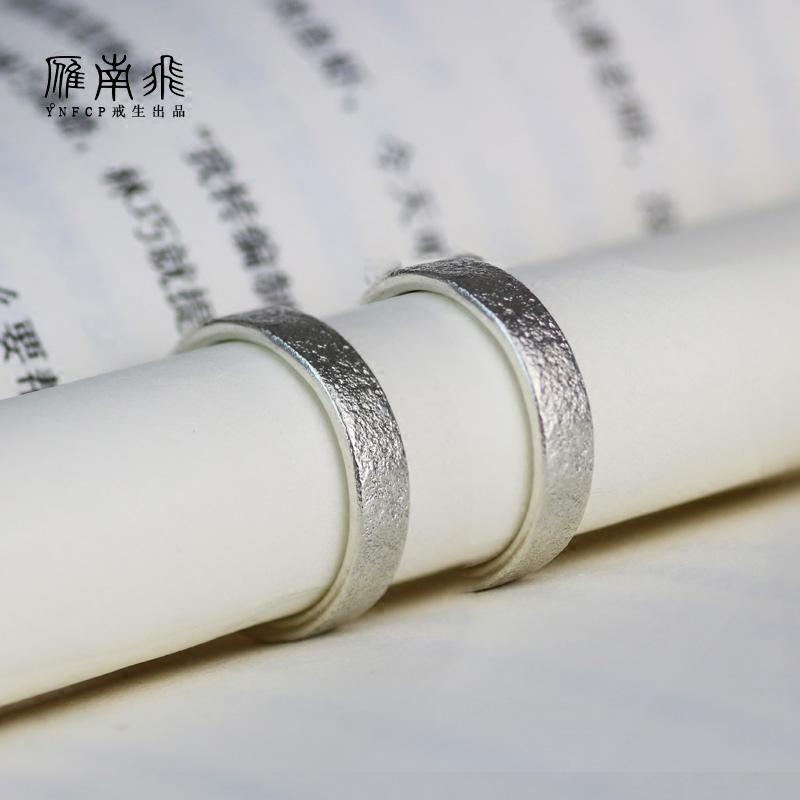 要石无医  纯银戒指求婚情侣对戒 999 石纹戒指 喜你成疾 原创手工