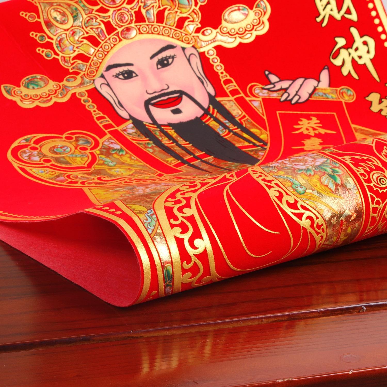 2019新年春节财神到挂件客厅财神贴挂画像卷轴墙贴绒布财神爷挂画