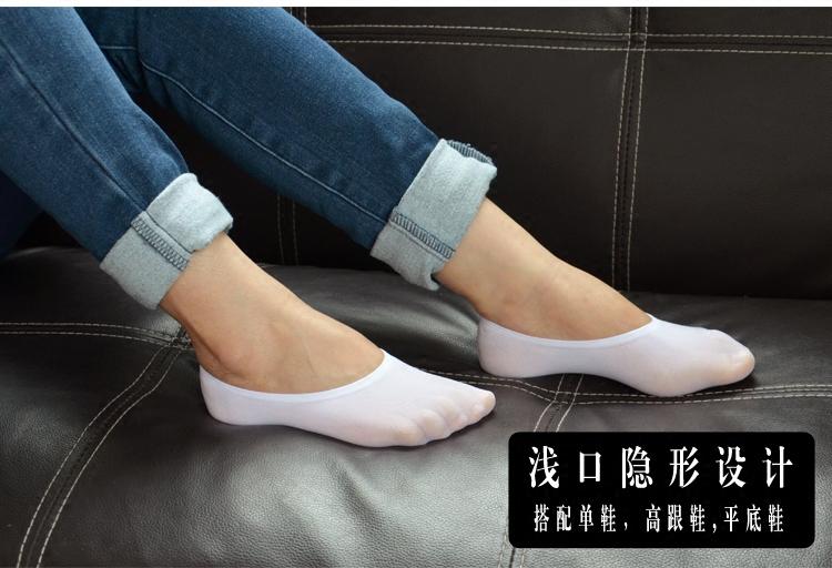 船袜子女丝袜短袜韩国浅口袜硅胶防滑隐形袜套夏季薄款天鹅绒女袜