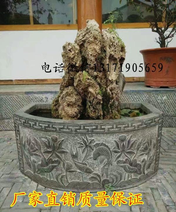 石头雕鱼缸壁盆 青石仿古雕荷花鲤鱼花盆鱼缸 茶楼酒店园林流水池