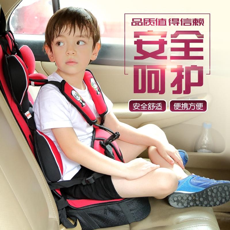 儿童安全座椅汽车用便携式宝宝车载简易坐椅通用婴儿安全带0-4-12