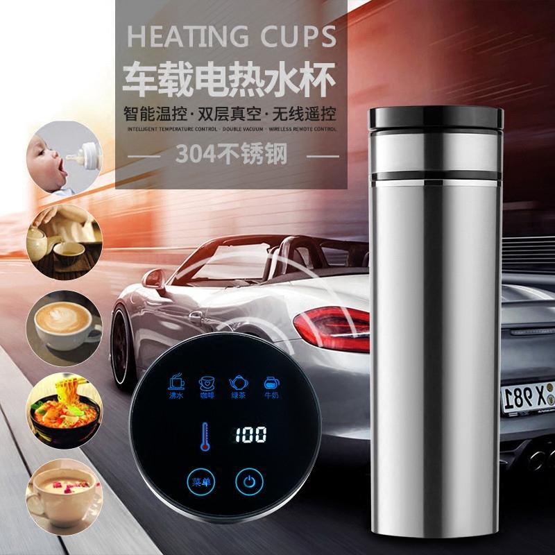 睿驰车载加热杯智能电热水杯汽车用电热烧水壶保温杯12V24V100度