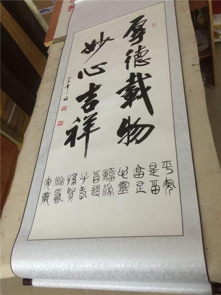 特价包邮办公室书法作品定制海纳百川送礼励志书法作品