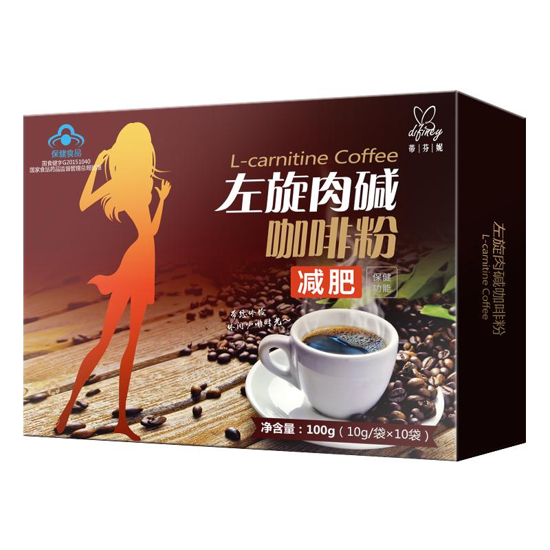 买2送2】蒂芬妮左旋肉碱咖啡减肥瘦身脂茶非糖果酵素粉代餐食品燃