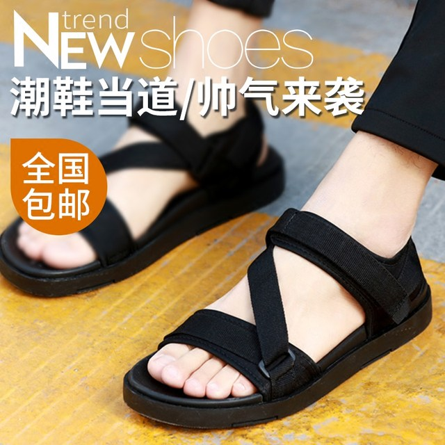 Men's sandals casual shoes Vietnamese shoes summer beach shoes outdoor Korean version of the trend sports men's shoes 2020 new