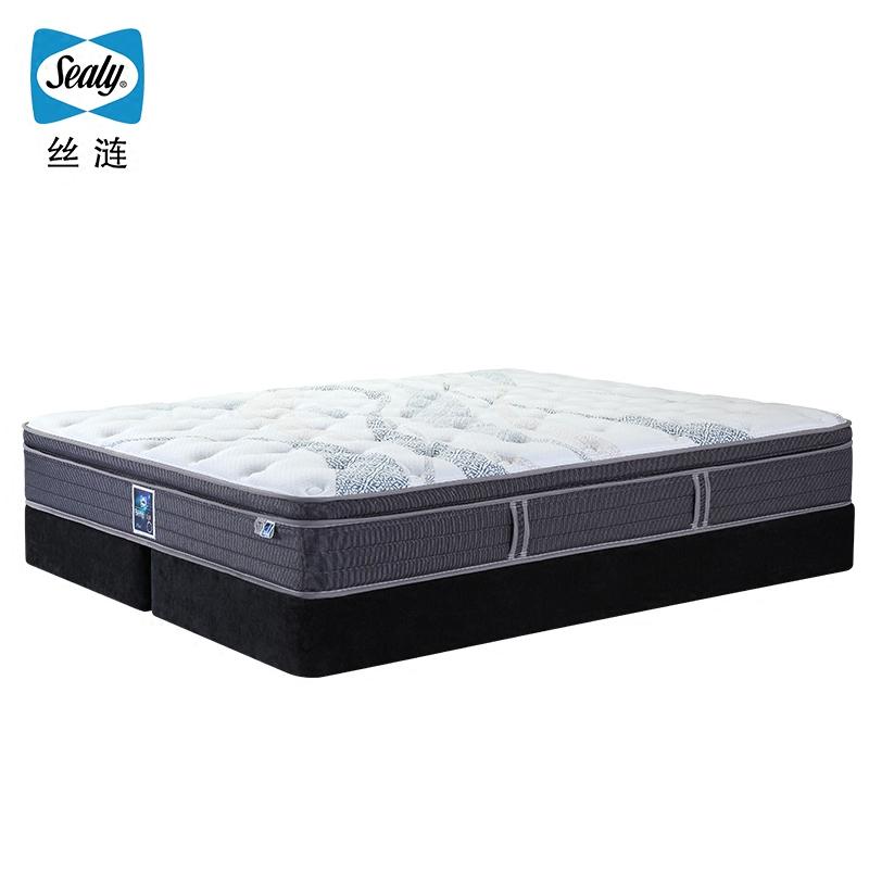 丝涟/Sealy 钛合金美姿感应弹簧床垫 1.8m双人乳胶床垫新款焕能
