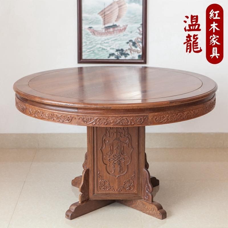 Buy Classical Mahogany Furniture Wenge Wood Dining Table