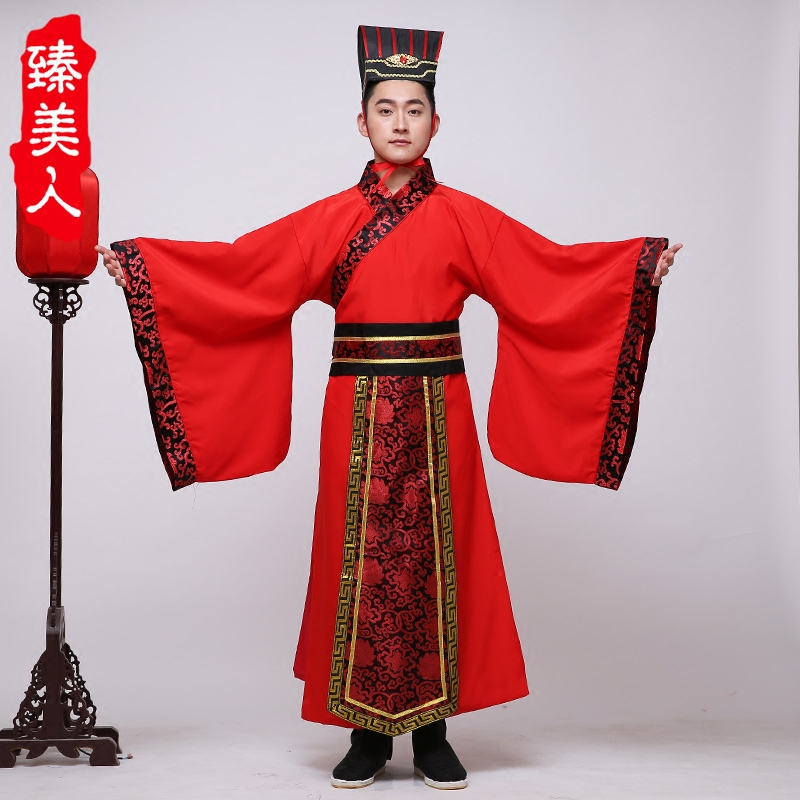 Buy Zhen beauty costume han chinese clothing menu0026#39;s clothing wedding dress improved chinese clothing costume costume costume costume male custom red ...  sc 1 st  Alibaba & Buy Zhen beauty costume han chinese clothing menu0026#39;s clothing ...