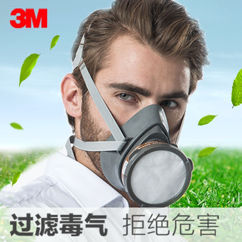 3m 3200 gas mask